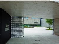 Nova obra de Jaume Plensa al paisatge de Barcelona