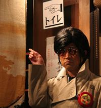 Kazura guanya el premi Gat de la Sort del Festival Nits de Cinema Oriental 2011