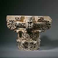 Els móns de l'Islam a la col·lecció del Museu Aga Khan