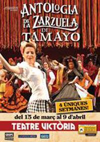 La festa de la Quaresma acull aquest dissabte una vistosa actuació de Zarzuela